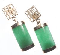 14 CT GOLD JADE DROP EARRINGS by Jade at Ross's Auctions