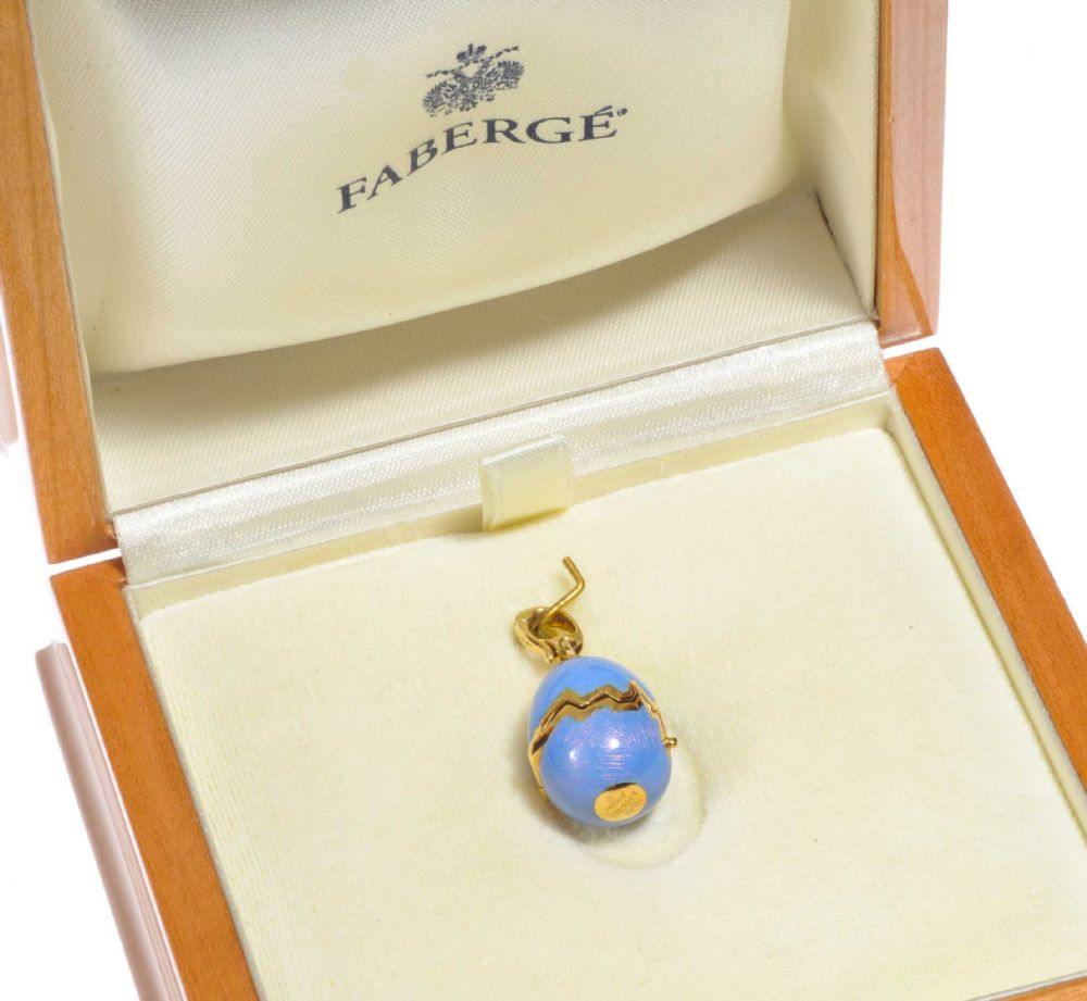 18ct gold and enamel faberg egg pendant 18ct gold and enamel faberg egg pendant at rosss online art auctions aloadofball Gallery