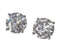 18CT WHITE GOLD AND DIAMOND STUD EARRINGS at Ross's Auctions
