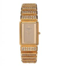 2964814a7ebe VACHERON CONSTANTIN  HARMONY  18CT GOLD AND DIAMOND-SET GENT S WRIST WATCH  at Ross s