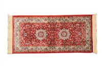 KASMIR RUG at Ross's Auctions