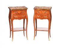 PAIR OF KINGWOOD TWO DRAWER BEDSIDE PEDESTALS at Ross's Auctions