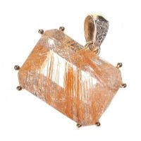 9CT GOLD RUTILATED QUARTZ AND DIAMOND PENDANT at Ross's Jewellery Auctions