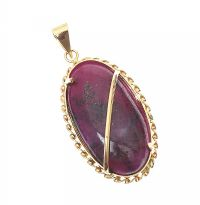 18CT GOLD AND RUBY OVAL PENDANT at Ross's Jewellery Auctions