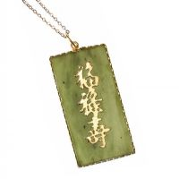 9CT GOLD AND JADE PENDANT AND CHAIN at Ross's Jewellery Auctions