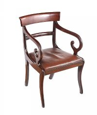 VICTORIAN MAHOGANY ARMCHAIR at Ross's Auctions