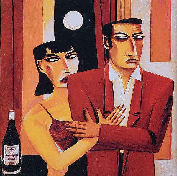 THE COUPLE by Graham Knuttel at Ross's Online Art Auctions