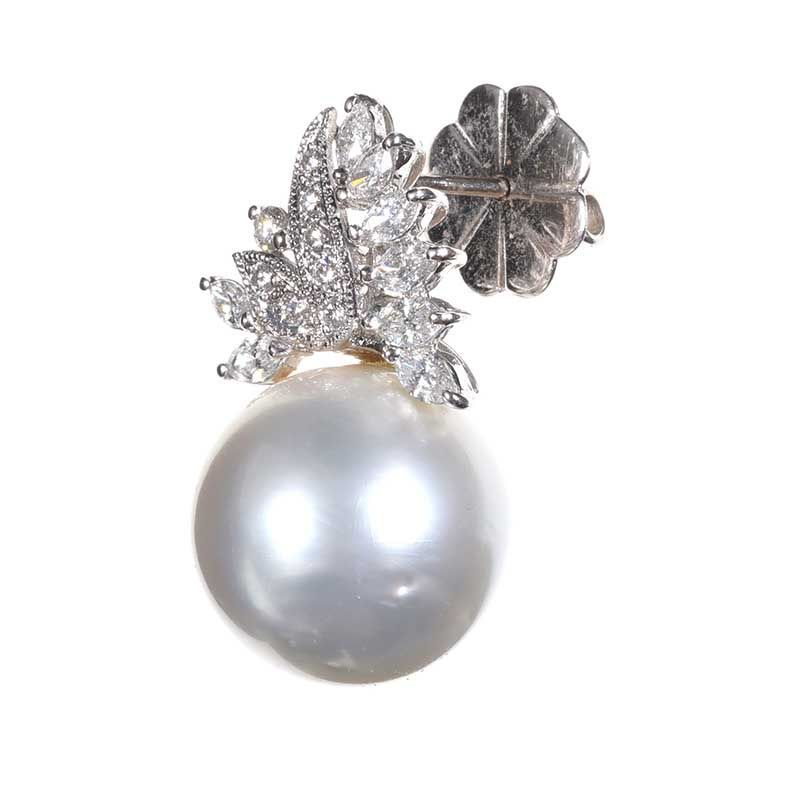 18CT WHITE GOLD SOUTH SEA PEARL AND DIAMOND EARRINGS at Ross's Online Art Auctions