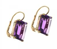 18CT GOLD AMETHYST DROP EARRINGS at Ross's Jewellery Auctions