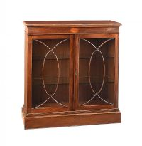 MAHOGANY TWO DOOR BOOKCASE