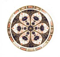 ROYAL CROWN DERBY SANDWICH PLATE at Ross's Auctions