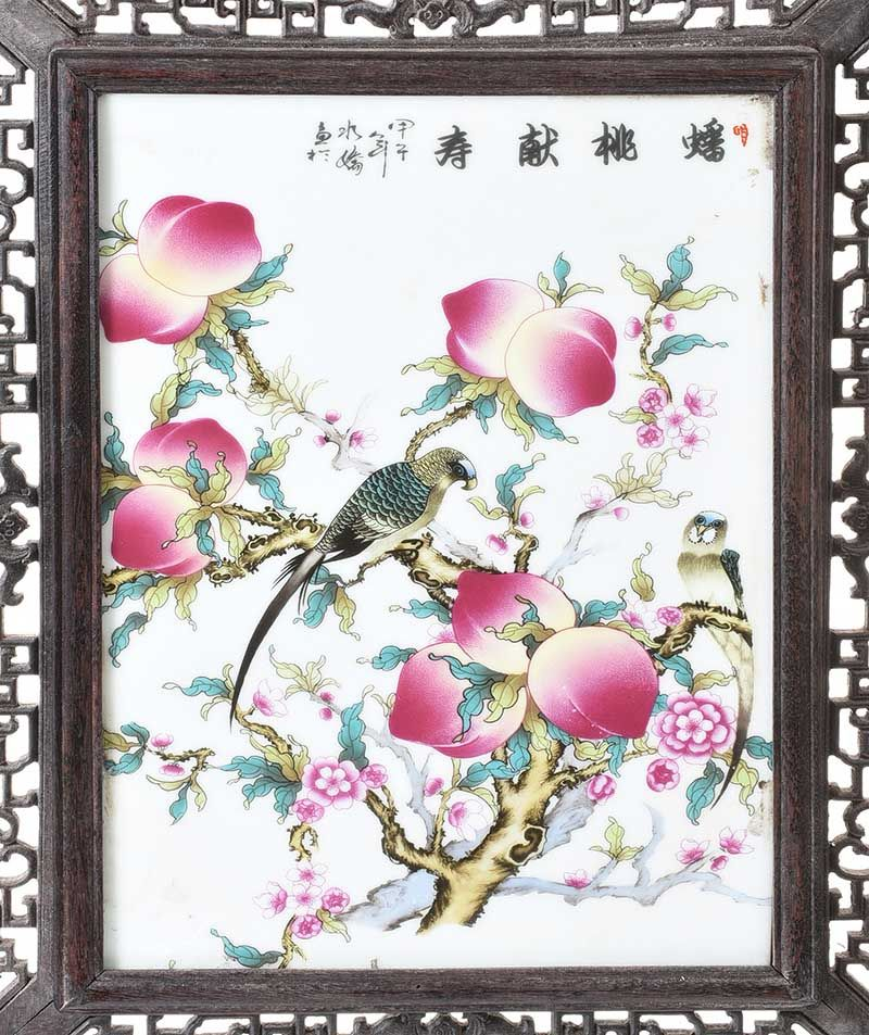 CHINESE PAINTED PORCELAIN PANEL at Ross's Online Art Auctions