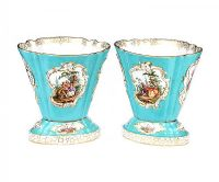 PAIR OF AUGUSTUS REX VASES at Ross's Auctions