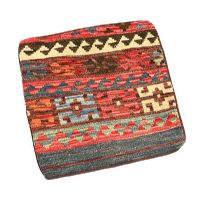 AFGHAN CUSHION COVER at Ross's Auctions